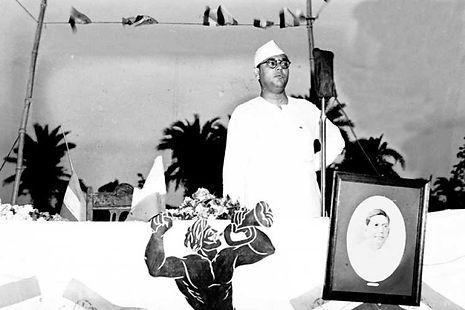 Netaji Congress