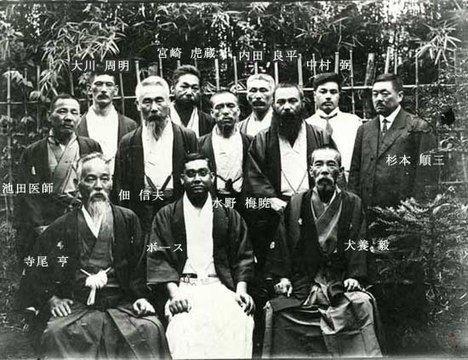 Rashbehari Bose in Japan.jpg