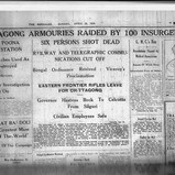 Chittagong Armoury Raid.jpg