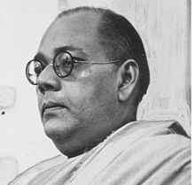 Sarat Chandra Bose - Subhas's Mejda
