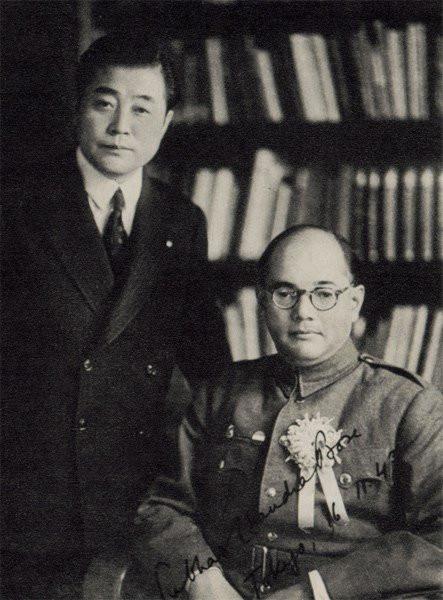 Netaji Japan