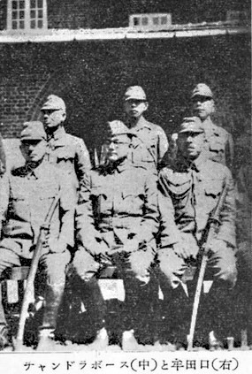 Netai with Jap army