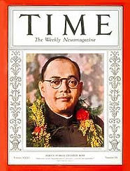 Bose on Time magazine.jpg