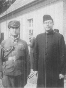 Bose and Yamamoto