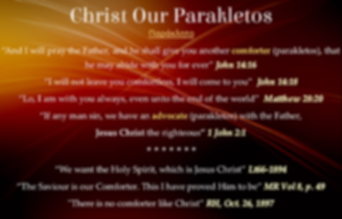 Christ Our Parakletos