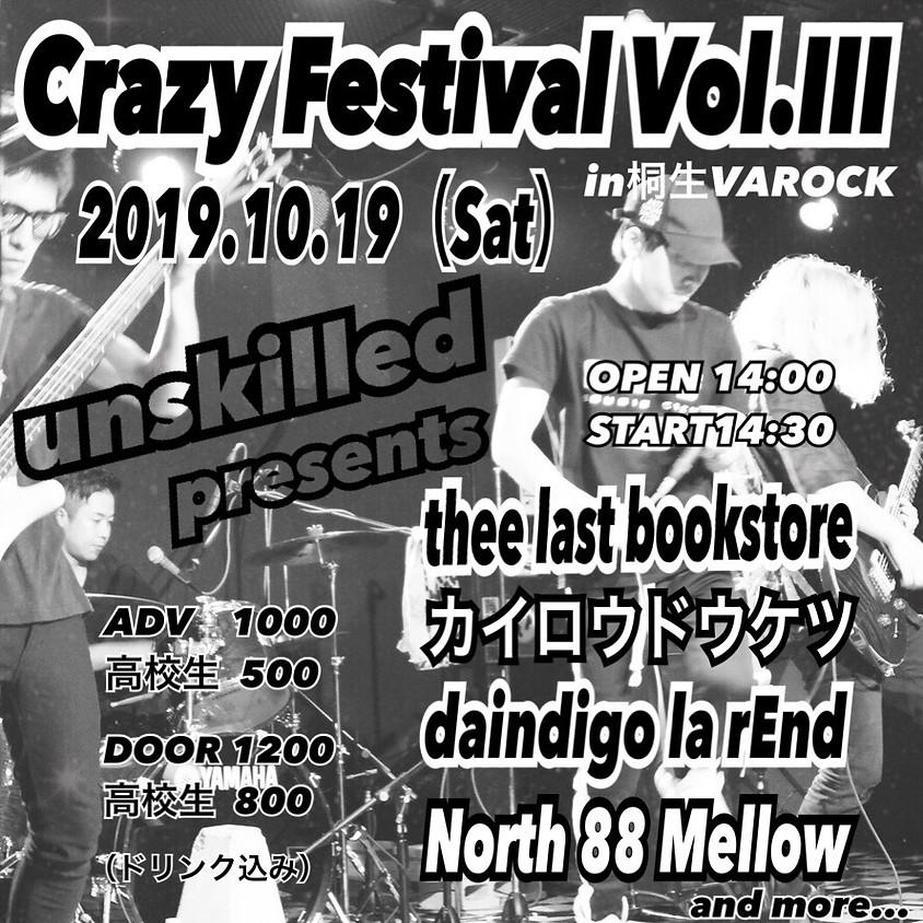 unskilled presents    「Crazy Festival Vol.Ⅲ」 in VAROCK
