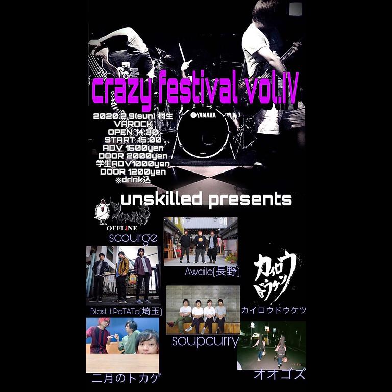 2020/2/9(日)unskilled presents 「crazy festival vol.Ⅳ」