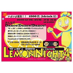 lemon master - コピー.jpg