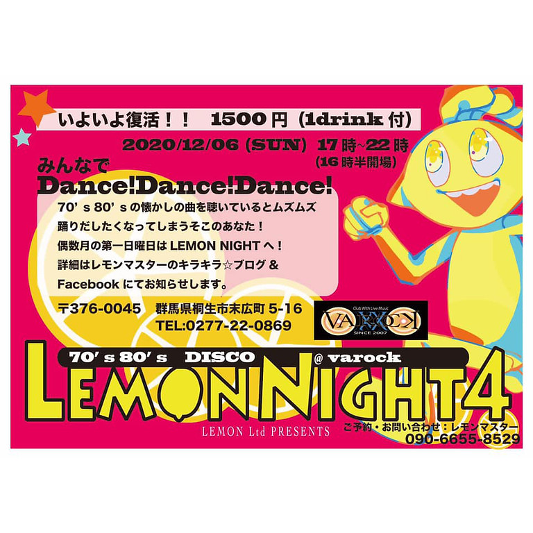 12/6(sun) ※延期となりました。 LEMON Ltd PRESENTS -70's 80's DISCO-「LEMON NIGHT 4」