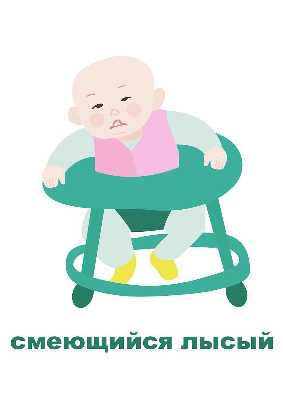 웃음짓는대머리000-01.jpg
