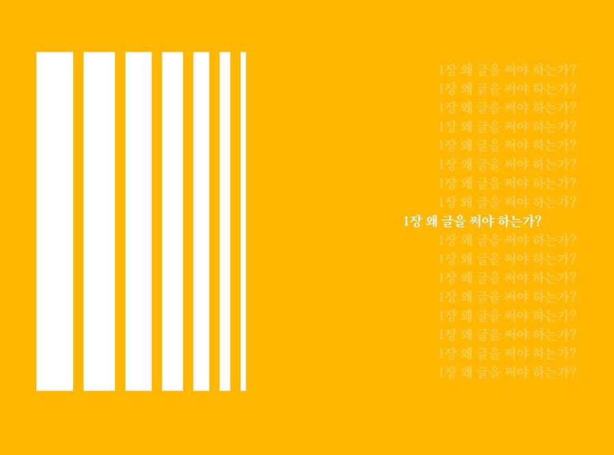 스크린샷 2021-08-10 오전 10.27.41.png