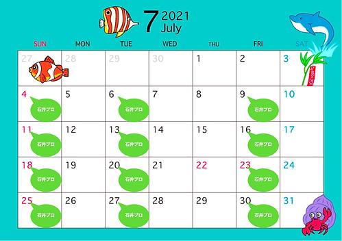 スクリーンショット 2021-06-02 8.33.44.png