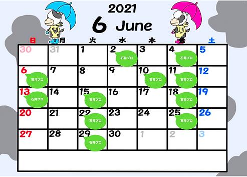 スクリーンショット 2021-06-17 17.05.23.png