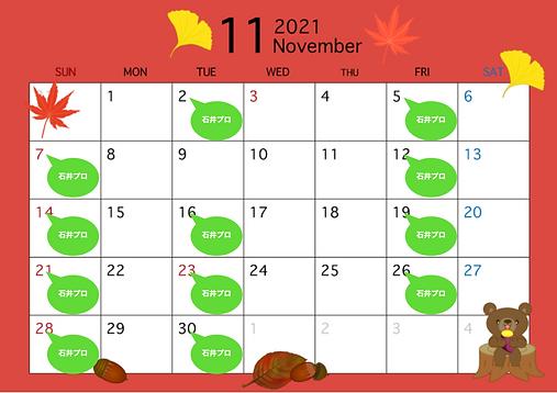 スクリーンショット 2021-10-20 9.26.30.png