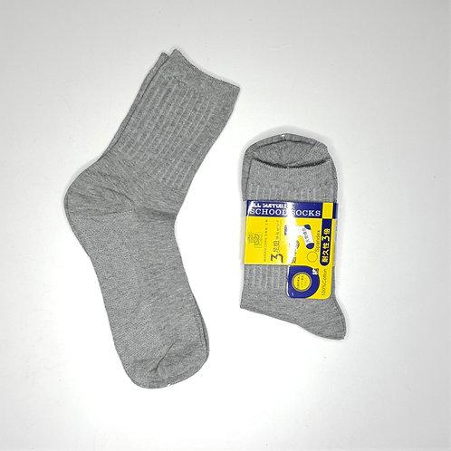 Plain Socks (3 Piece Set)