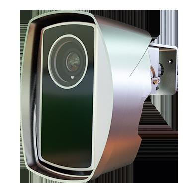 einar-ANPR-camera-view_4.png