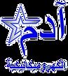 Adam Logo - A-New_edited.png
