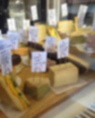 Dr Cow Vegan Cheese.JPG