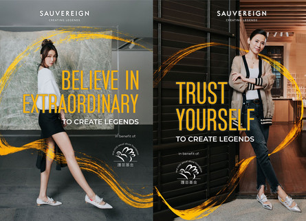 SAUVEREIGN BENEFITS THE END CHILD SEXUAL ABUSE FOUNDATION