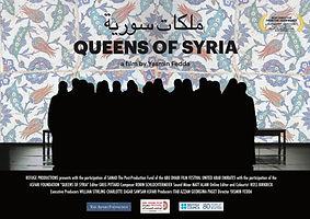 QoS poster 1.jpg