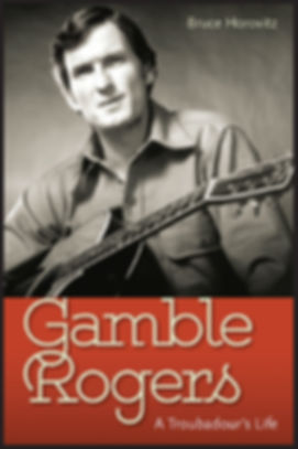 Gamble Book Cover.jpeg