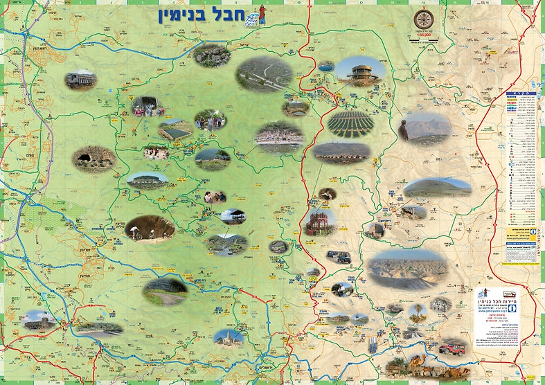 מפת תיירות בנימין