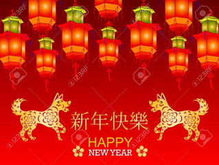 Chinese New Year is With Us - It Is The Year Of The Dog !