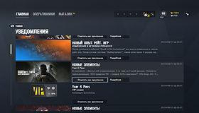 хуавей официальный сайт в россии интернет магазин телефонов мурманск