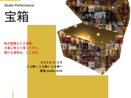 Dance Marche Presents vol.1  Studio Performance「宝箱」