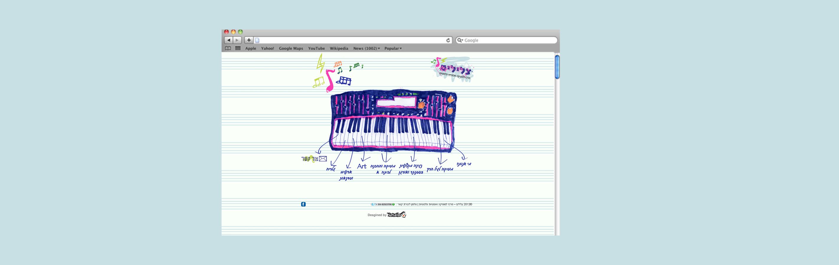 zliim web site-music school