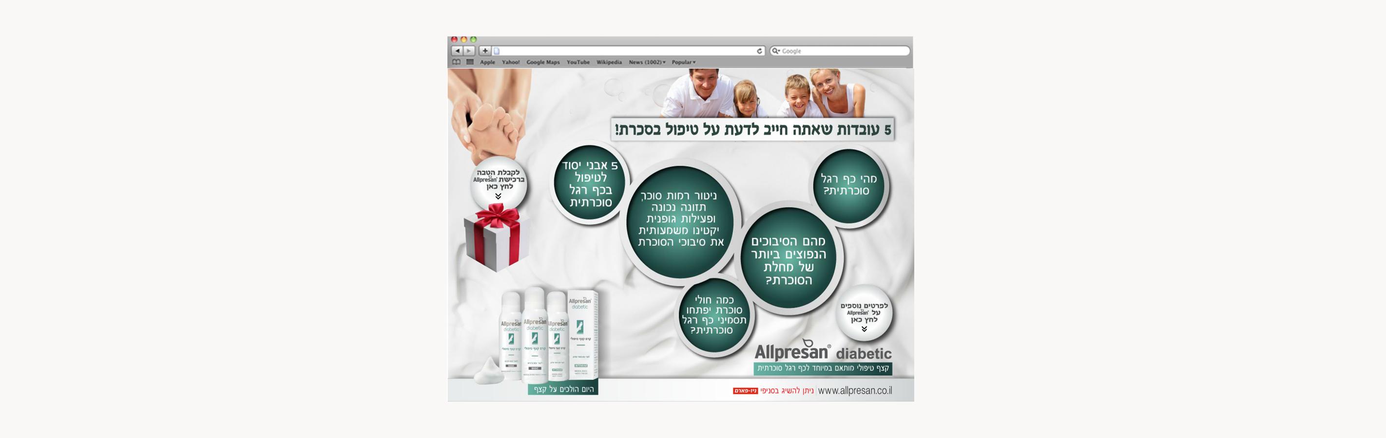 allpersan-mini site