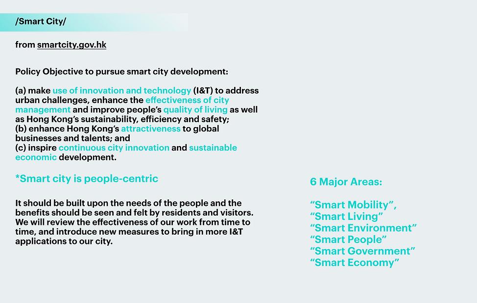 smart_definition_proposal.003.png