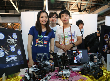 Can't be more excited - Maker Faire Taipei 2017 is just around the corner!