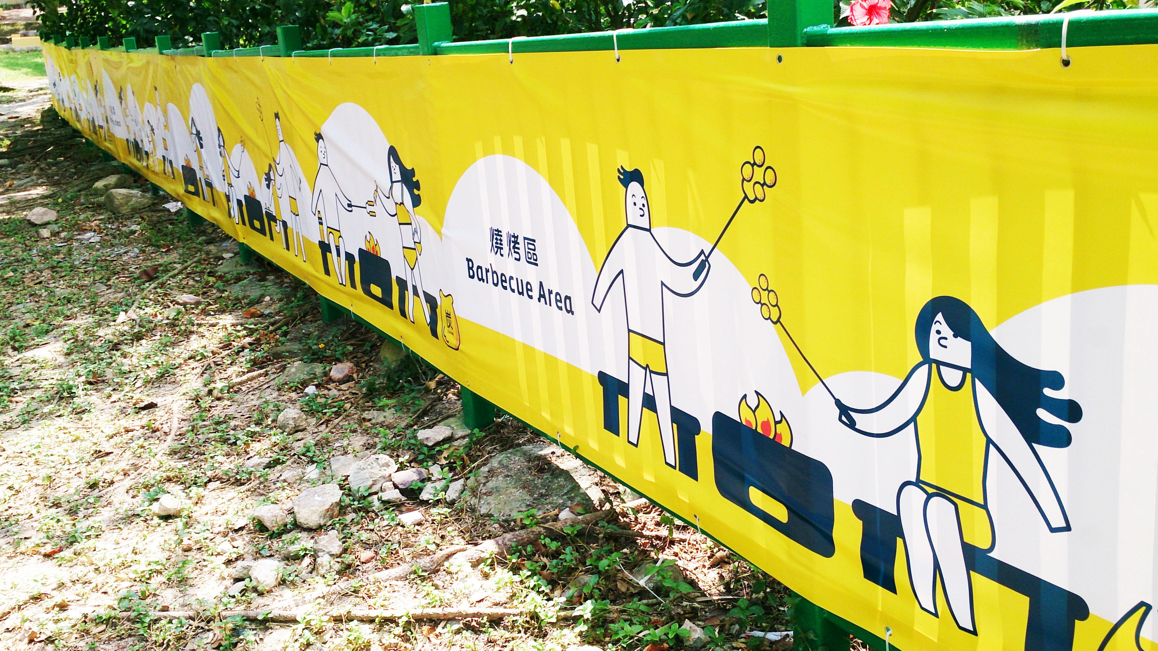 Hap Mun Bay Beach Signage Design