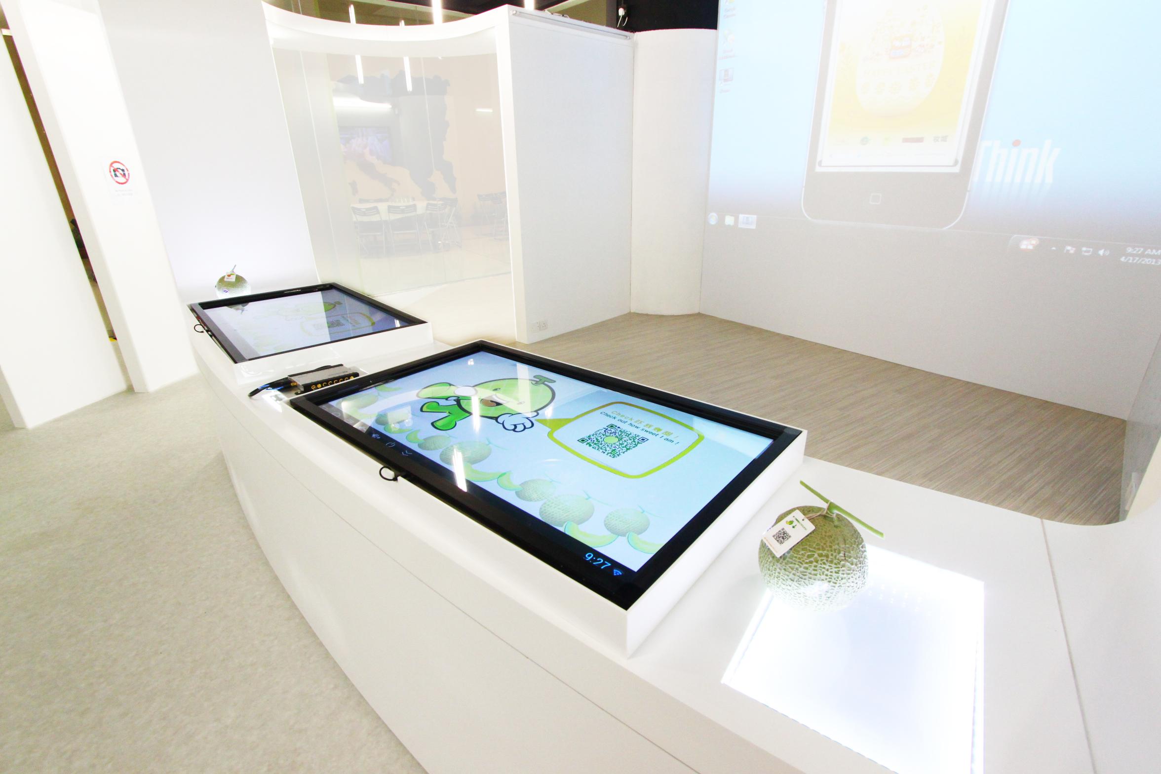 Science Park/ IoT Centre/ Zone1