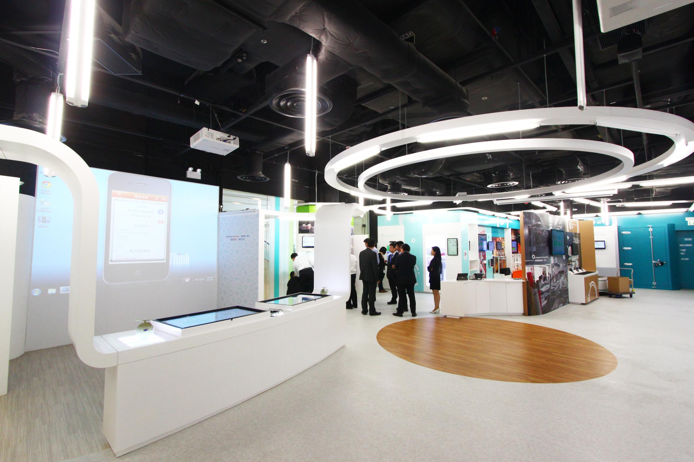 Science Park/ IoT Centre/ Reception