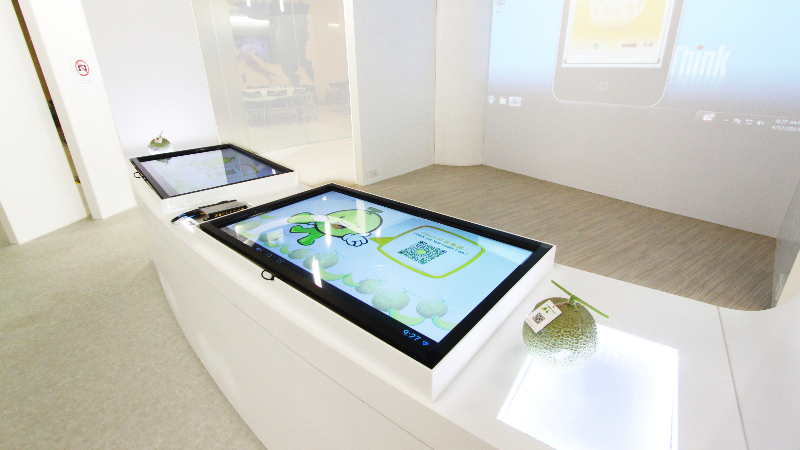 IoT Centre Interaction Area