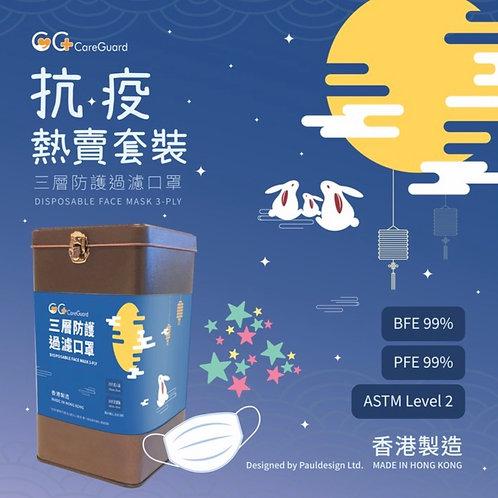 Mask Moon Festival A