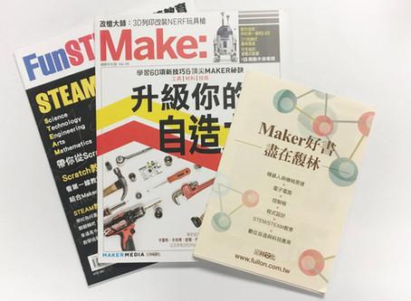 Make: Magazine is open for order!