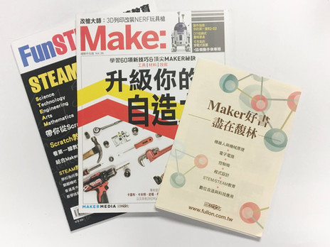 Make: Magazine is open for order!