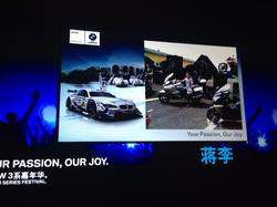 BMW 3 Series Festival