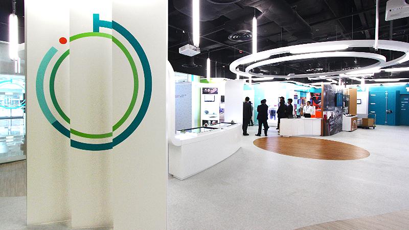 Iot Centre