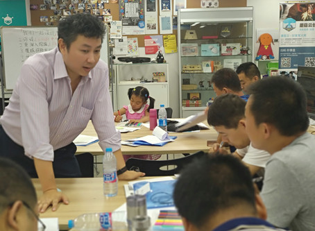 Talking points: How can design thinking work for teachers?