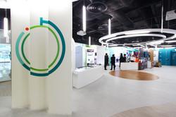 Science Park/ IoT Centre/ Entrance