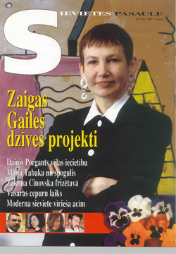 zurnali26.jpg