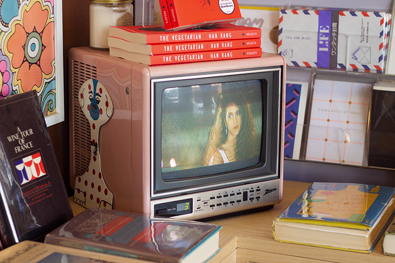 Pink TV | Meghan Stark