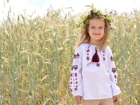 Зі святом, Україно!
