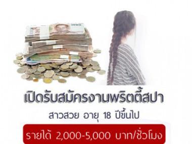 shop make money.jpg
