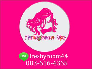 Freshyroom spa 800600.jpg
