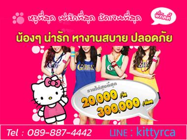 KittySpa 800600.jpg